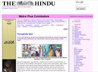 project_kalki_cbe_hindu